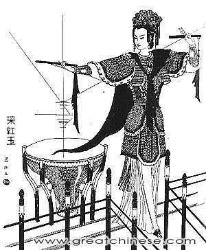 양홍옥(梁紅玉): 기녀장군(妓女將軍)