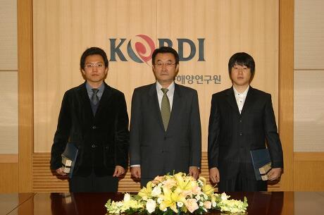 한국해양연구원, 미래인재육성위한 장학증서 전달