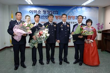 경찰청장, 경기안산 토막살인범 검거유공 경찰관 특진