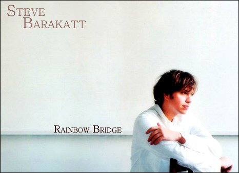 Rainbow Bridge/Steve Barakatt