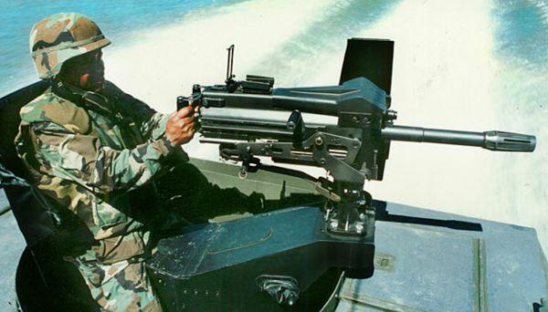 machine gun usa