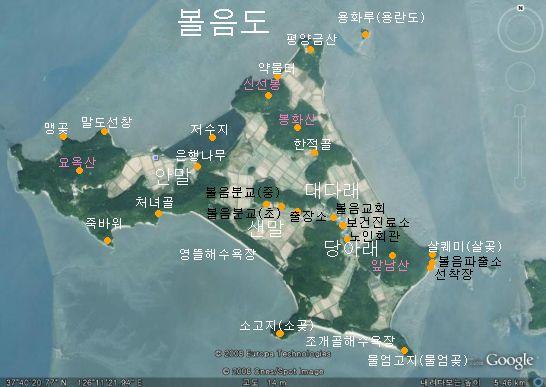 교동 주변 섬(볼음도)